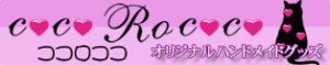 top-rococo